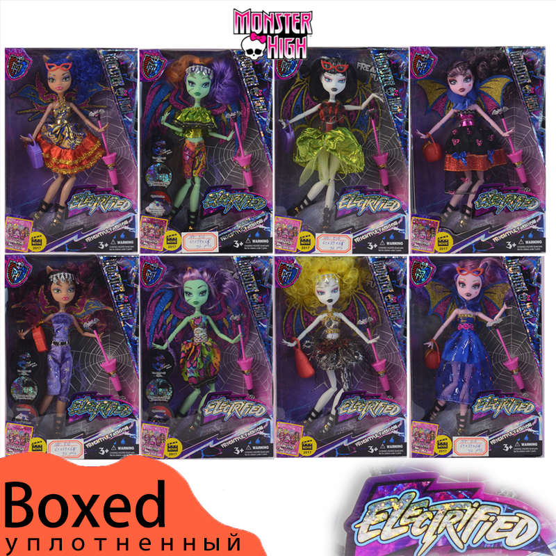 1 Set 28cm Joint Fashion Monster Doll High For Colorful Lights Wings Accessories Reborn Baby Toys Gift For Girl