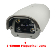 Onvif 1080P 2MP 5-50mm lens Vehicles  License number Plate Recognition LPR IP Camera outdoor for parking lot