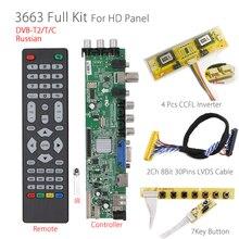 3663 DVB T2 de Signal numérique DVB T/C universel LCD TV contrôleur carte pilote + 7 touche bouton + 2Ch 8bit 30pin + onduleur 3463A russe