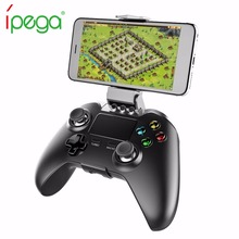 IPEGA PG-9069 Wireless Bluetooth Gamepad Gaming Game Controller Game Pad For Android Smart Phone Tablet PC TV Box Joystick