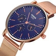 Luxury Brand Men Business Watches Stainless Steel Wrist Watch Male Mesh Strap Casual Quartz Clock reloj hombre