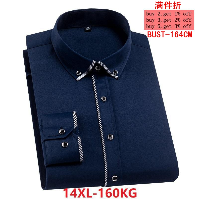 8XL 9XL Men's Long Sleeve Lapel Stripe Single Breasted 11XL 12XL 13XL 14XL To 160kg Business Casual Blue Formal Shirt
