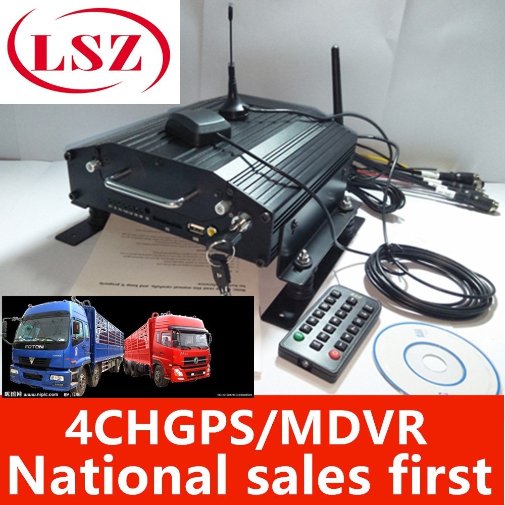 HD  HDD  GPS  vehicle monitoring  RCA/AV interface  AHD 4 way  MDVR coaxial video recorder  source factory