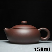Authentic Yixing Zisha Masters Handmade Teapot Ore Old Purple Mud Pots Crafts 185 Flat Beauty