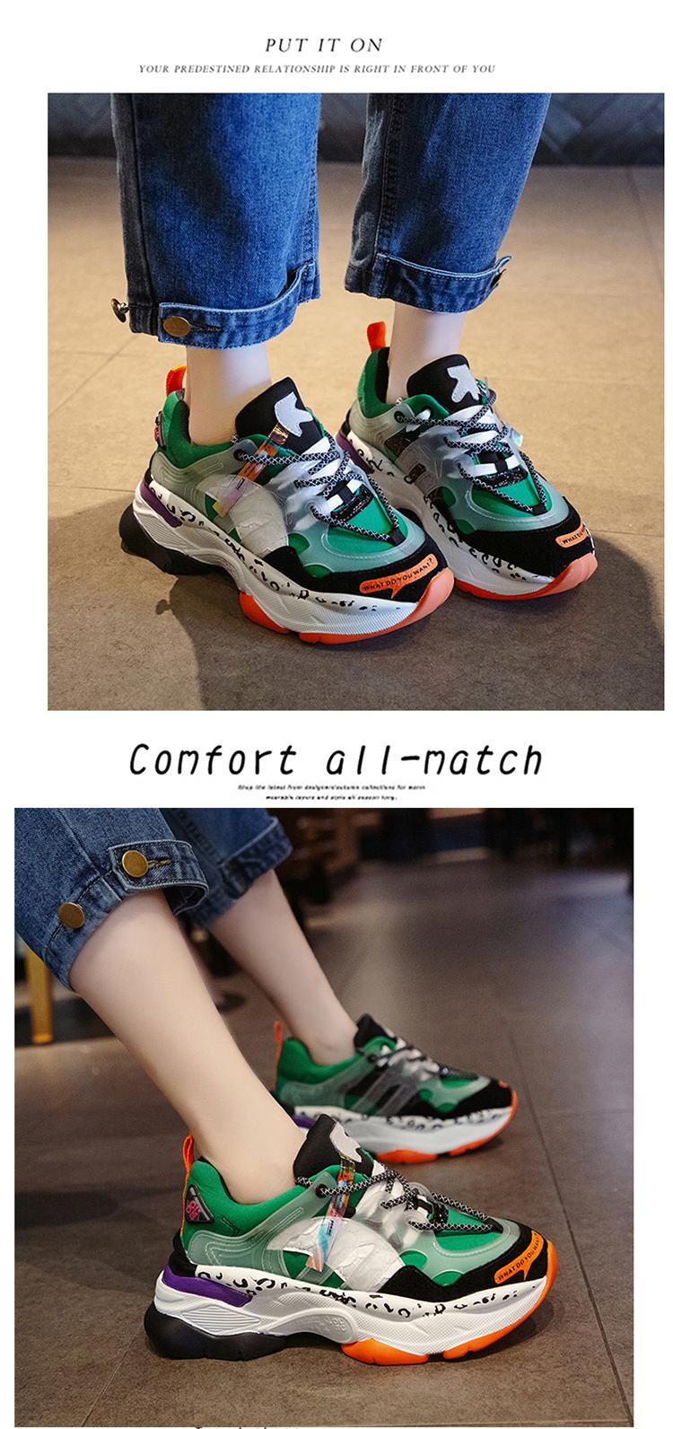 Colorful Graffiti Sneakers 6
