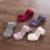 Desgaste das crianças do sexo feminino novo leggings bebê LianJiaoKu meias de algodão meias meias bebê primavera outono cultivar a moralidade