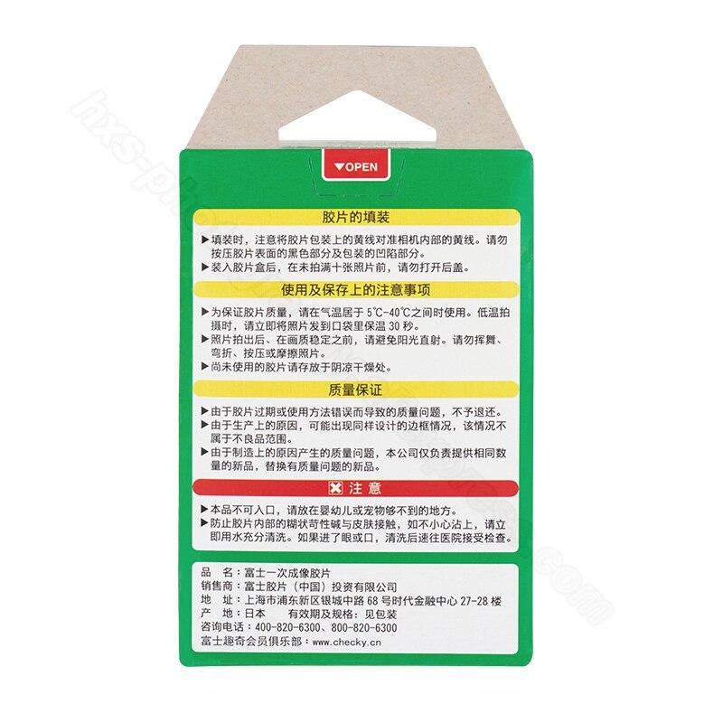 Fuji Fujifilm Instax Mini 9 Film Foto sənədləri Instax Mini 9 7s 8 - Kamera və foto - Fotoqrafiya 4