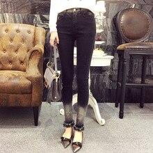 Весной 2016 новый женская модная талия тонкая кисточка конические джинсовые брюки ноги карандаш брюки