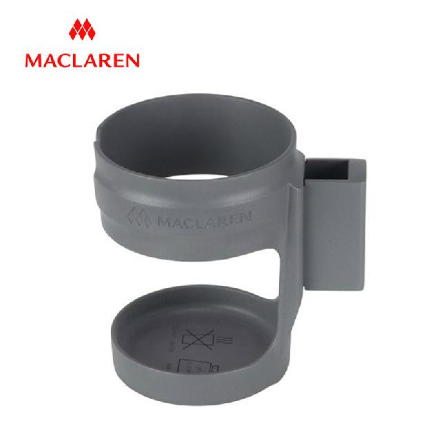 Genuine margaret roland cup holder maclaren stroller accessories cart bottle rack cup holder bottle holder (6)