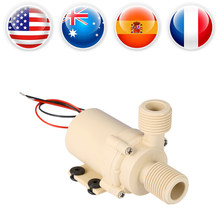 1Pcs Brushless Motor Water Pump Solar Hot Water Circulation Pump DC 12V High Quality with rotatable cap(China)