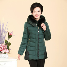 bust 2015 new Korean version of the slim thickening Middle aged and old cotton clothing