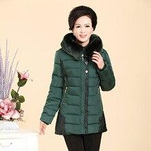 (Бюст) 2015 новой Корейской версии тонкий утолщение Среднего Возраста и старых хлопка одежды длинный пуховик мать пальто