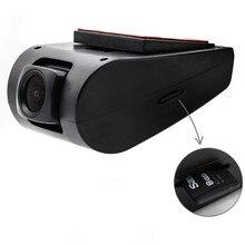 HD USB DVR Фронтальная камера Starlight Ночное видение для Android 4.4 5.1 6.0 dvd-плеер Поддержка SD карты большой Экран