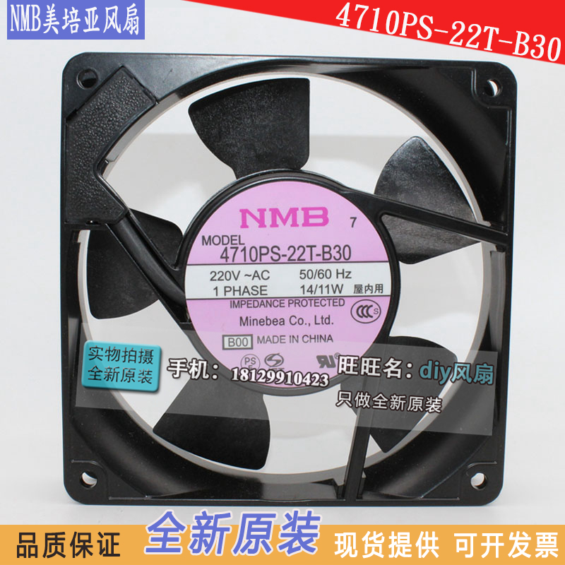 NEW NMB-MAT Minebea 4710PS-22T-B30 12025 12CM 220V cooling fan new nmb mat minebea 5920pl 07w b46 17251 48v 0 52a frequency converter cooling fan
