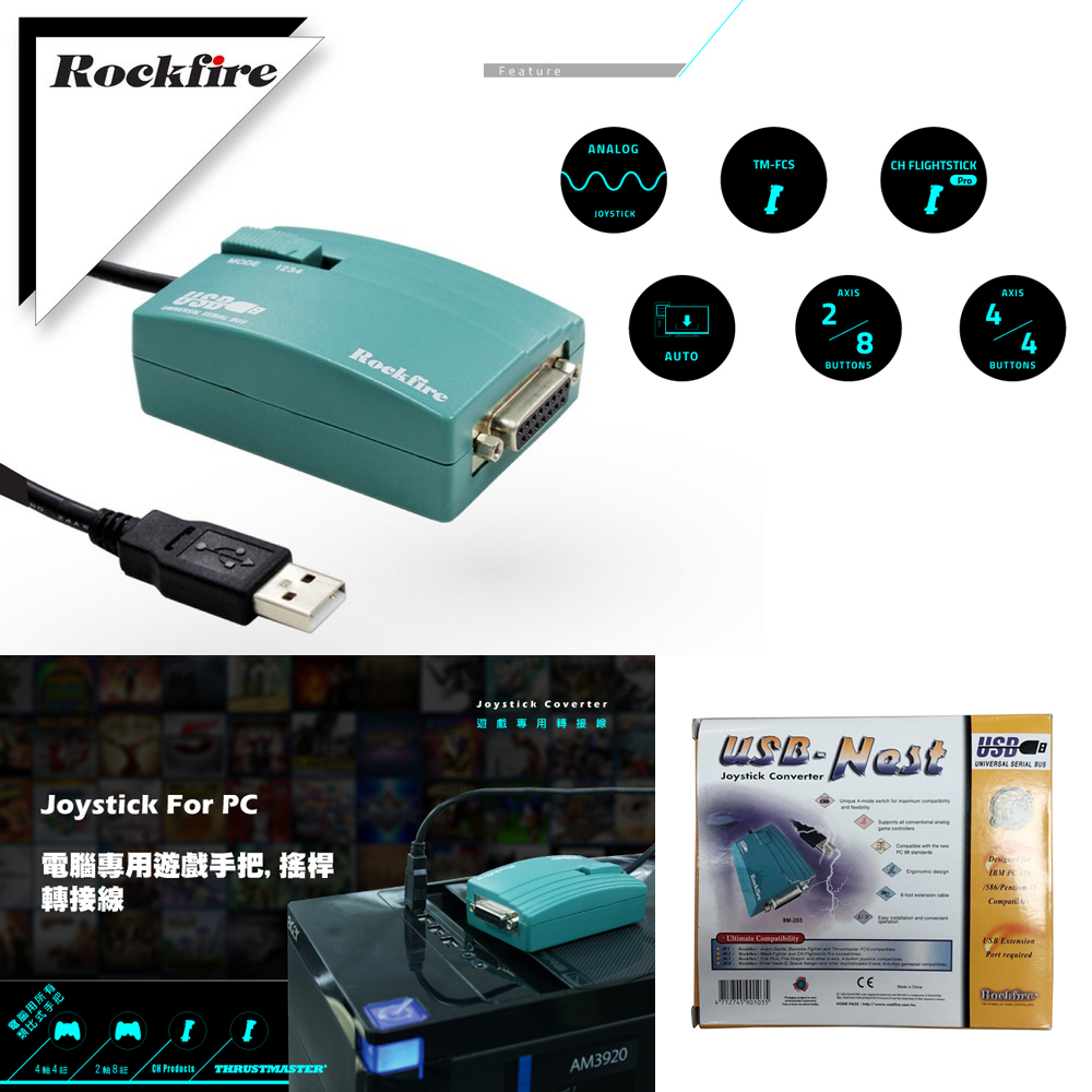 NEW USB to 15 Pin Female MIDI Joystick Game Port Adapter Nest Converter Rockfire 15-P RM-203 GAMEPORT 98/ME/2000/XP *FD047 ゲーム ポート ピン