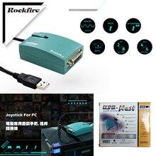 Nieuwe Usb Naar 15 Pin Vrouwelijke Midi Joystick Game Port Adapter Nest Converter Rockfire 15 P RM 203 Gameport 98/Me/2000/Xp Groen * FD047