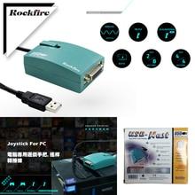 Новый USB адаптер для 15 контактного женского миди джойстика, переходник для игрового порта Nest Converter Rockfire 15 P RM 203, игровой порт 98/ME/2000/XP Green * FD047