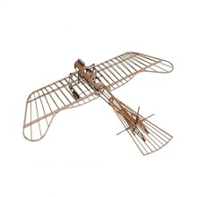 Etrich Taube 420mm Wingspan Monoplane Balsa Wood Laser Cut RC Airplane Kit With Power System(China)