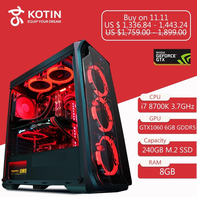 GETWORTH R35 di Alta End Gaming Desktop Del Computer Scrivania Scrivania I7 8700 k 1060 240g SSD 8g di RAM Z370 di Marca nuovo Rosso Serie di Raffreddamento Ad Acqua del PC