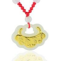 Naturale HeTian Yu 100% Puro Solido 18 K Oro intarsiato sicurezza Longevità Blocco Fortunati Ciondolo + Collana + Certificato Fine gioielli