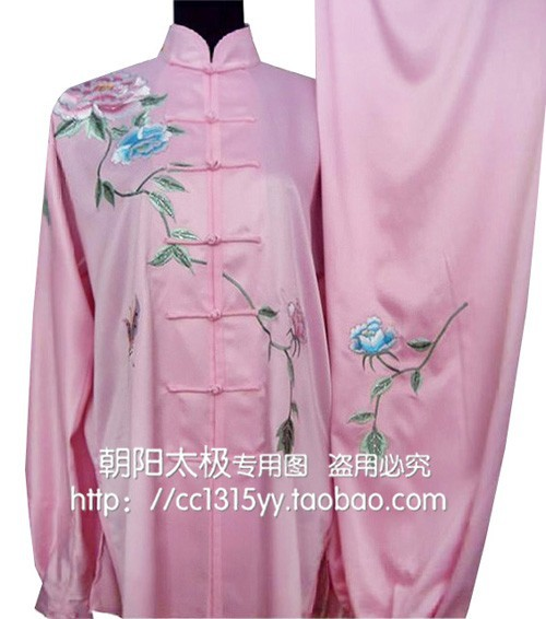 Customize Tai chi clothing Martial arts suit performance embroidered outfit kungfu uniform for women children girl boy kids l