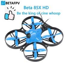 Beta85X Whoop Квадрокоптер 2 S HD whoop видеорегистратор с 1105 6000KV двигателя 2 S F4 FC BLHeli_32 ESC AXII антенны EMAX Аван 2 «4-лезвия реквизит