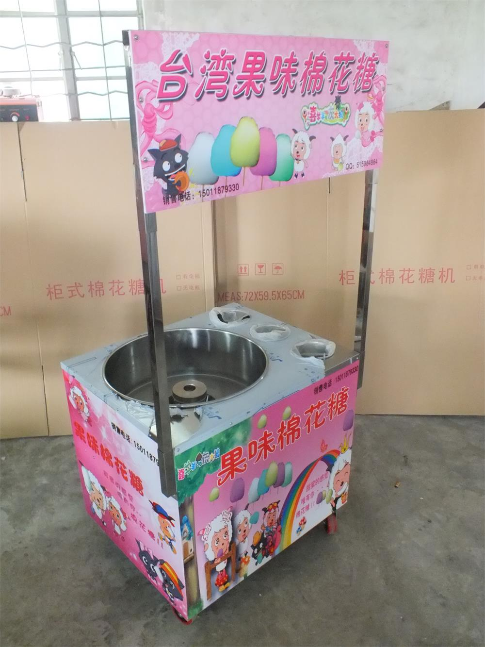 Commercial Gas Cotton Candy Machine /Candy Floss Machine/ Flower Cotton Candy Machine With Mobile Cart
