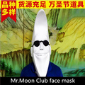Hot!! Quality latex mask drama Mr. Moon simulate cosplay facetious lifelike role play Christmas birthday party  props