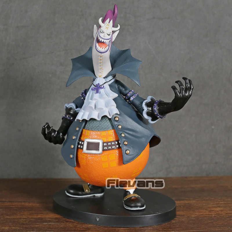 Banpresto One Piece Dx King Under Nanabuumi Vol2 Gecko Moria Pvc Figure Collectible Model Toy