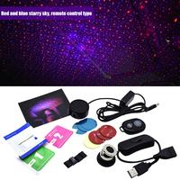 Car Interior Ambient Star Light Car Atmosphere Lights Modified USB Starry Sky Atmosphere Lights Starry Ceiling Decorative Lights