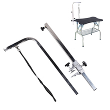 105cm Pets Grooming Bracket with Sling Adjustable  Steel Suspender Table Arm Support Dog Cat Holder for Bath Desk