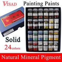24 цвета, однотонные краски, натуральный пигмент для китайской живописи, минеральные пигментные краски