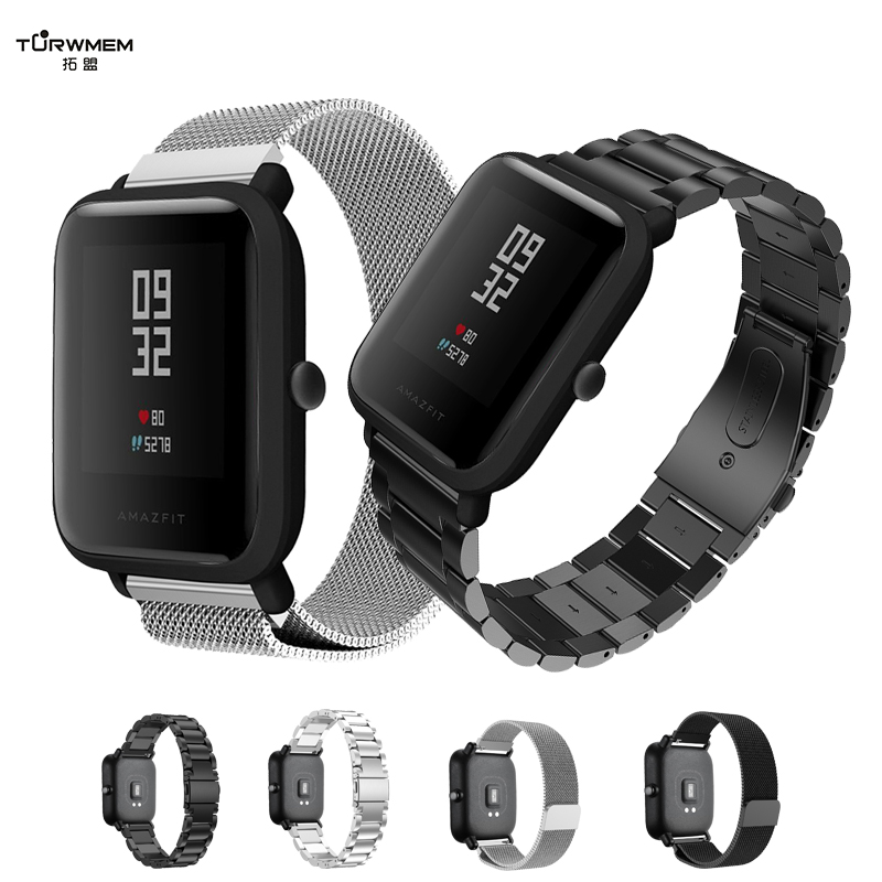 20mm Bracelet for Xiaomi Huami Amazfit Youth Smart Watch Metal Stainless Steel Strap Steel Belt Strap for Amazfit Bip Wrist Band cool magic sticker canvas strap wrist band for huami amazfit bip youth watch fitness tracker fitness braceletdrop shopping