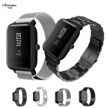 20mm Bracelet for Xiaomi Huami Amazfit Youth Smart Watch Metal Stainless Steel Strap Steel
