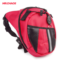 New Red quality Motocross Drop Leg bag Motorcycle riding bag Knight waist bag outdoor multifunctional bag Custom LOGO Wholesale waterfly discount price free shipping knight waist bag motorcycle bag outdoor package multifunction bag