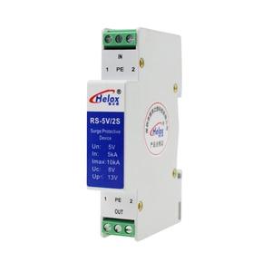 Image 4 - Trilho rs485 sinal relâmpago protetor controle sinal impulso sinal prendedor RS 5V/2 s