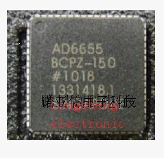 IC new original authentic free shipping AD6655BCPZ-150 64-LFCSP free shipping ep2c8q208c8n qfp ic 5pcslot