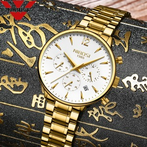Image 1 - Nibosi 패션 남성 시계 럭셔리 비즈니스 쿼츠 시계 relogio masculino 남성 시계 스포츠 방수 손목 시계 herrenuhren