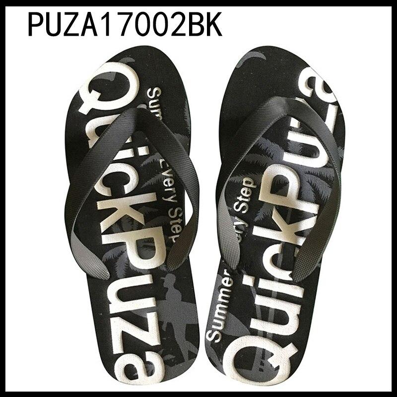 PUZA17002BK-S