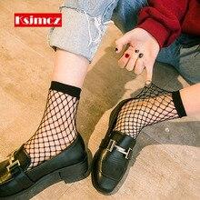 6 Pair KSJMCZ Sexy Black Mesh Fishnet Socks Gothic Stretchable Short Hosiery Ankle Socks Sexy Woman's Socks
