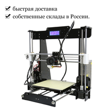Upgraded 3d printer A8 Prusa i3 precision with 2 Rolls Filament 8GB SD card LCD screen DIY 3d-Printer  Russian Stock