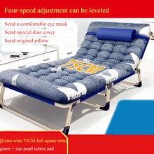 Высокое качество, уличная складная кровать, кресло для отдыха, портативные складные стулья, многофункциональная мебель, регулируемая офисная кушетка