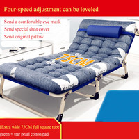 High Quality Outdoor Folding Bed Lounge Chair Portable Folding Chairs Multi Function Furniture Adjustable Office Daybed