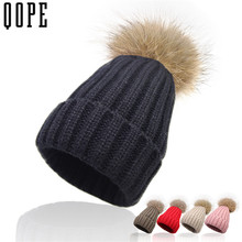 Natural real fur raccoon fur pompon Winter women warm knit hat cap crochet skullies beanie with big ball 15cm solid thick cap