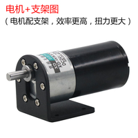 37 brushless DC motor 12V 24V brushless motor DC motor can positive and negative 30W
