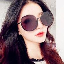 CURTAIN Okulary Damskie Sunglasses Women Korean Version 2019