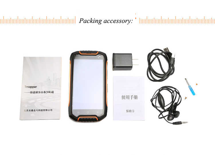 Outdoor GPS Land Surveying Locator Three Satellite Positioning System With  WGS84 GIS Coordinate Collector Surveying Instrument