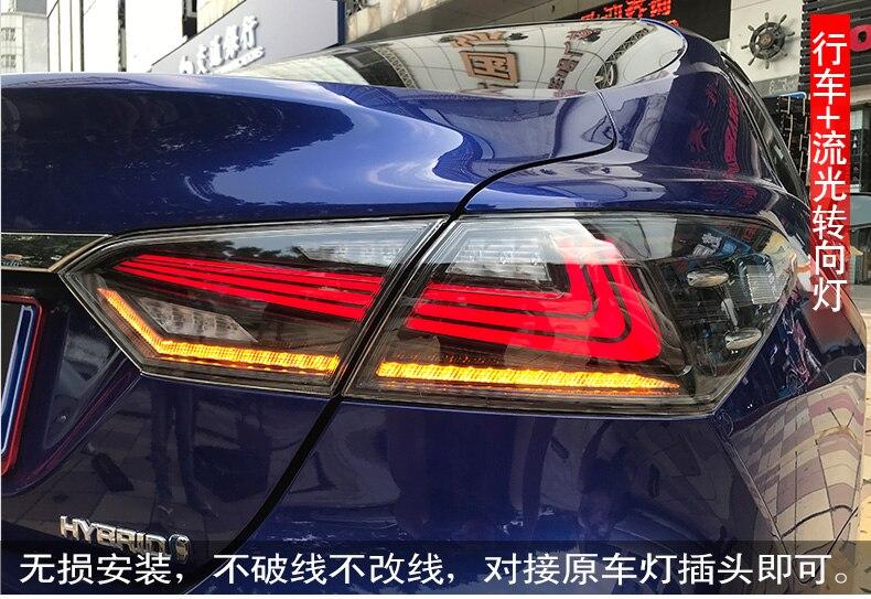Lumière de voiture d'usine de VLAND pour le feu arrière de voiture pour le feu arrière de Camry LED avec le signal mobile 2018 feu arrière de Camry V50 couleur rouge et fumée