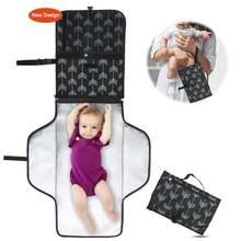 Коллекция black arrow портативная Детская сумка для подгузников