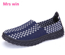 Summer new sneakers handmade knit shoes men and women running shoes breathable light sports shoes mujer zapatillas hombre